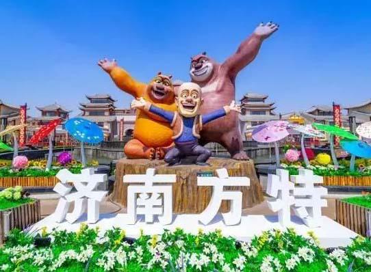 济南方特东方神画