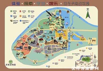 """被国家建设部及中国动物园协会命名为""""全国十佳动物园""""."""
